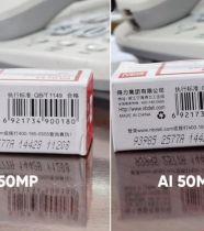 Huawei p40 serisi güncelleme yoluyla Yeni AI 50MP kameralı oldu