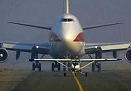 Havaalanı SMS anons