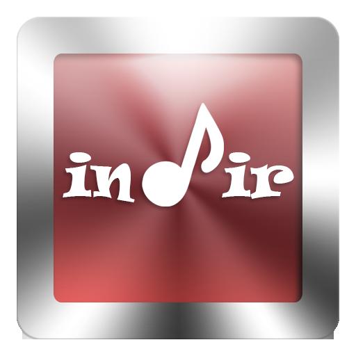 Müzik ve Ses